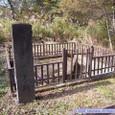 旧跡「鹿の足跡」石