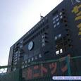 県営宮城球場