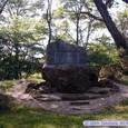 岩出山城址の碑