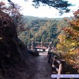 秋の不動尊公園