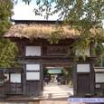 養雲寺の山門