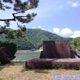 大倉ダムの碑