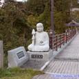 三途川橋の延命地蔵