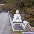 三途川橋の合掌地蔵