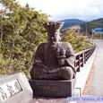 三途川橋の泰山大王