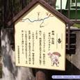 新潟・仙台間ガスパイプライン