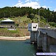 惣の関ダム