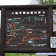 澄川地熱発電所