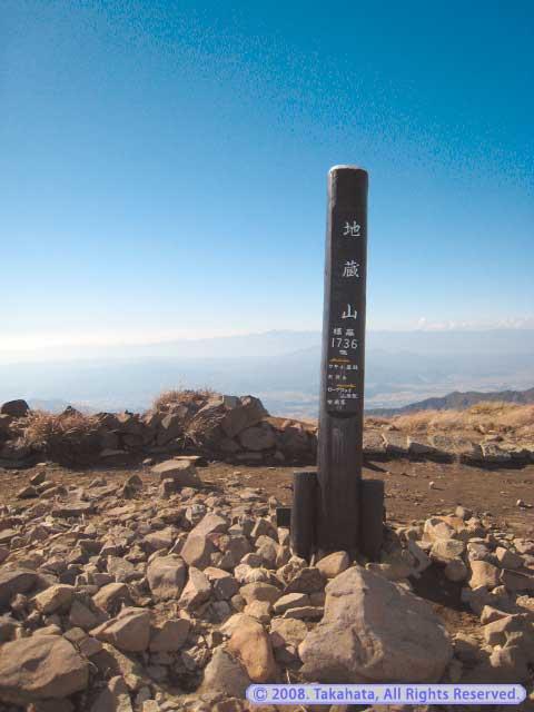 地蔵山山頂